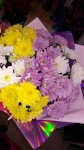 Цветы с доставкой в город Перевоз (Нижегородская область)