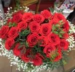 Цветы с доставкой в город Тайшет (Иркутская область)