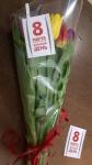 Цветы с доставкой в город Новоалександровск (Ставропольский край)