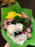 Цветы с доставкой в город Холмск (Сахалинская область)